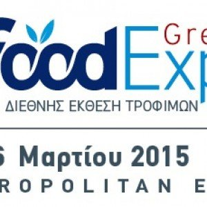 2η food expo greece 300x300 - 2η-food-expo-greece -
