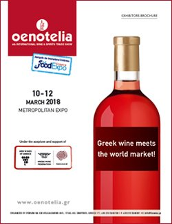 OENOTELIA EXHIBITORS EXOFYLLAKI telenglish - Exhibitors' Brochure -