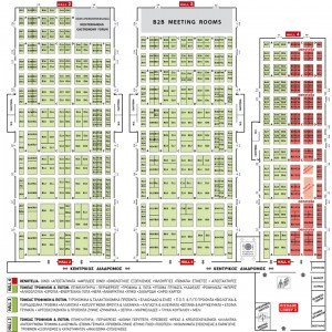 0508GR FOOD EXPO GRLOW 300x300 - FOOD EXPO 14-05-2015_3HALLS -
