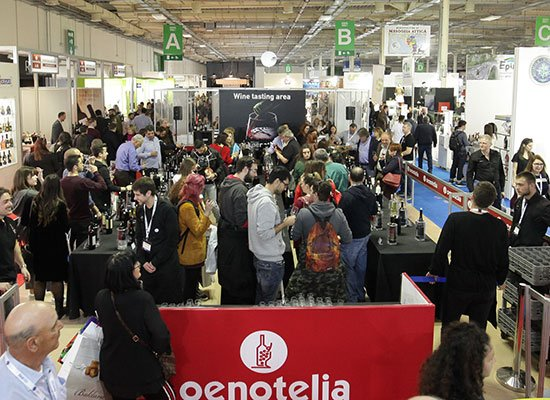IMG 6278 550x400 - OENOTELIA trade show welcomes you 6-9 March 2021 - news