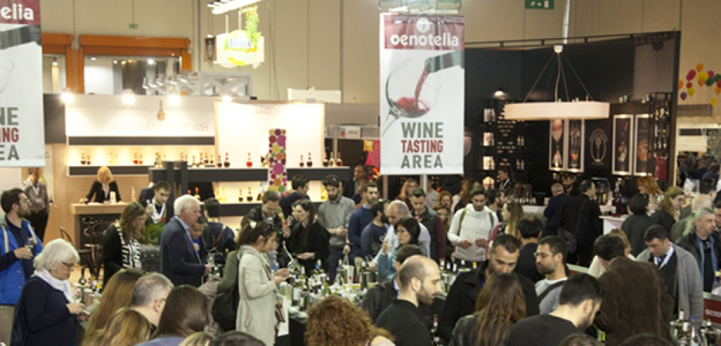 Thousands of visitors attended Greece's leading wine & spirits exhibition